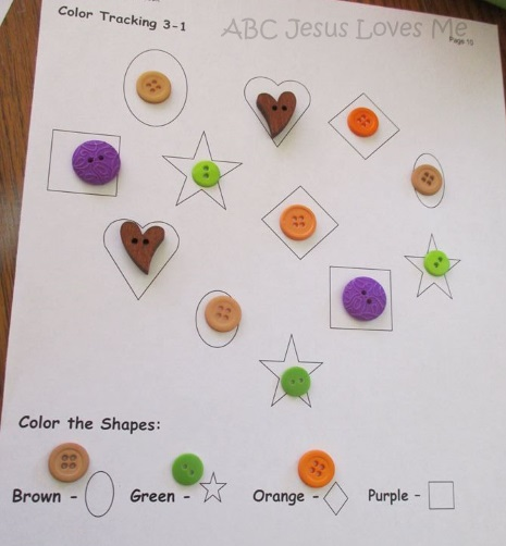 Visual Perception Worksheets with Buttons